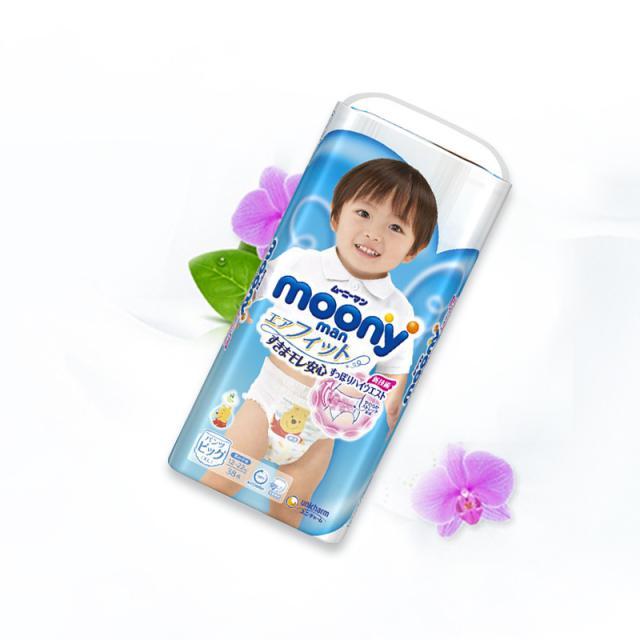 【两件起售】Unicharm尤妮佳 Moony拉拉裤男 XL38